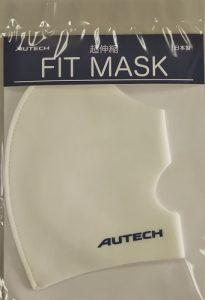 AUTECHロゴ入り特製マスクの写真