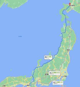 ニカホロードサービス搬送距離例の画像