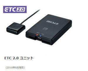 ETC2.0説明動画リンク先画像